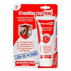 Герметик СтопМастерГель красный 60г