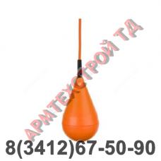 Выключатель поплавковый MS1 кабель 10 м Grundfos 96003332